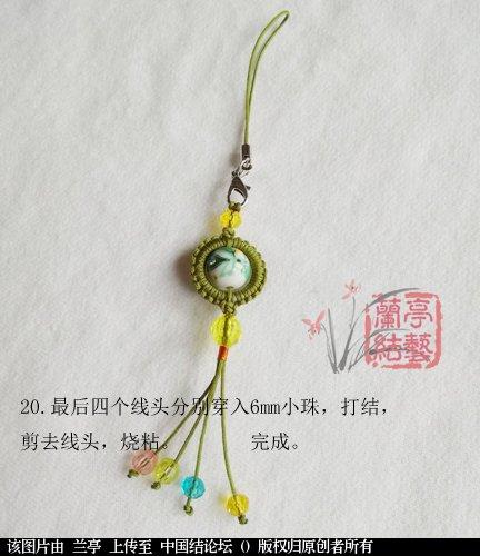 中国结论坛 雀头结手机链(初级)  兰亭结艺 133609zbbtsbftktokz377