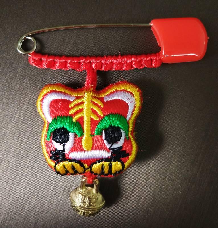 中国结论坛 宝宝别针手绳  作品展示 201015t5q9gg95cqk9c9g3
