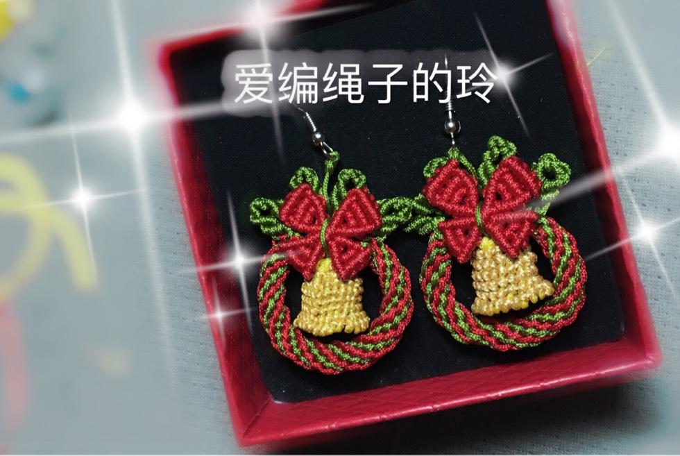 中国结论坛 原创圣诞花环  作品展示 091837y41jjb4wurlc0vgu