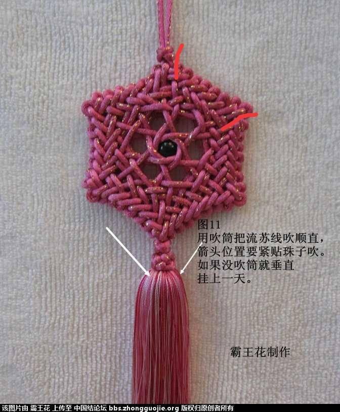 中国结论坛   作品展示 002127zmatt6ouom2f7z3t