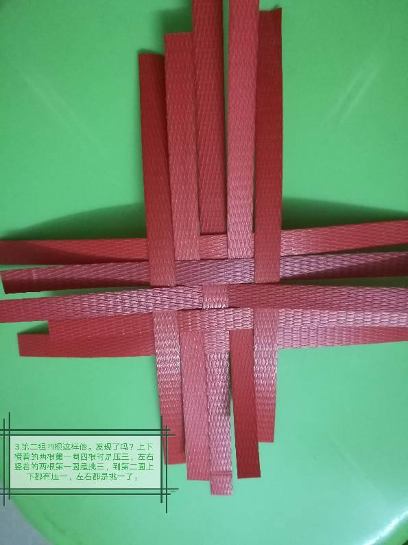 中国结论坛 打包带花碗制作系列教程  立体绳结教程与交流区 002527g44lfah4spd8da4t