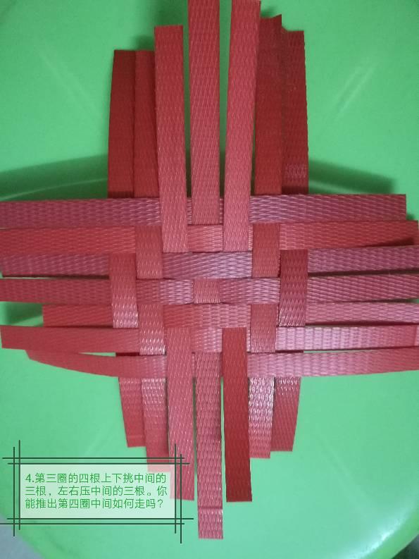 中国结论坛 打包带花碗制作系列教程  立体绳结教程与交流区 002527y9axfvcv5ffue6b9