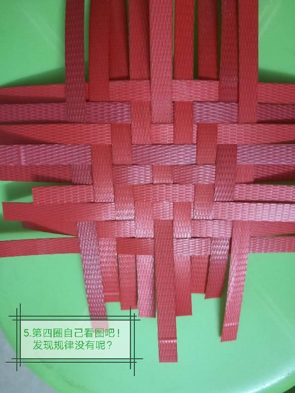 中国结论坛 打包带花碗制作系列教程  立体绳结教程与交流区 002528hoktmkfnk7tdfom6