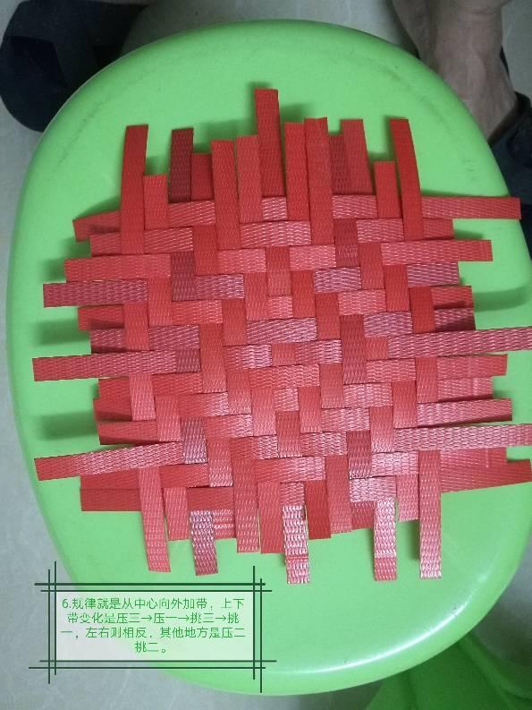 中国结论坛 打包带花碗制作系列教程  立体绳结教程与交流区 002529f5fm5smbcvmvcm7g