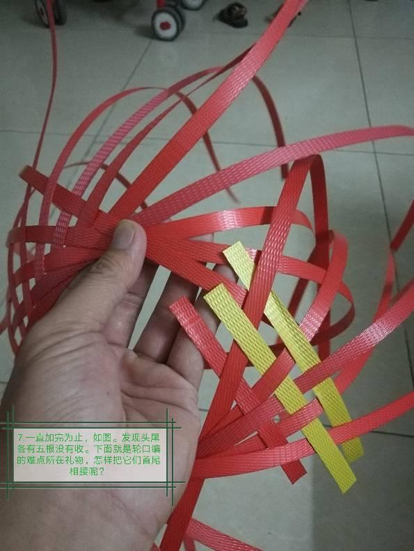 中国结论坛   立体绳结教程与交流区 012047nd6urddodaru6hsd