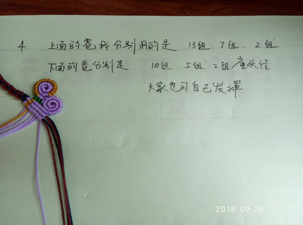 中国结论坛 双色蝴蝶卷 双色蝴蝶卷的做法视频,大白菜炒百叶窍门,蝴蝶卷的做法窍门,双色蝴蝶卷的做法 图文教程区 115527tr0syty3fsyk0ny4