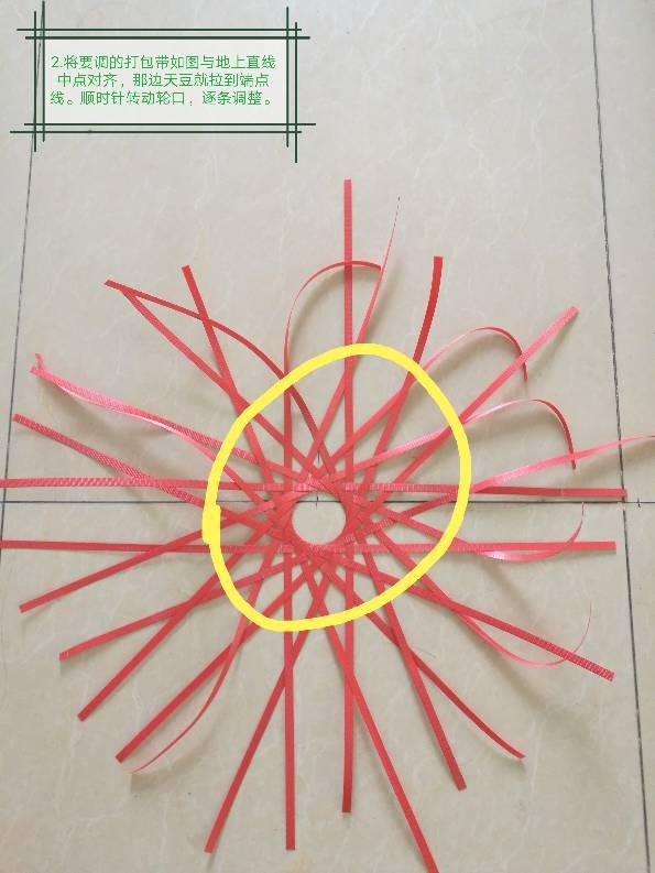 中国结论坛 打包带花碗之合体  立体绳结教程与交流区 183517q1cm1g83vuv91z60