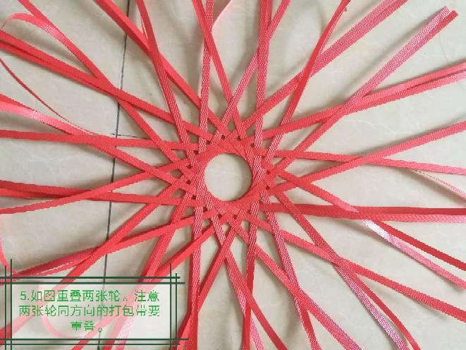 中国结论坛 打包带花碗之合体  立体绳结教程与交流区 183519mkjtxpy7pmyr285y