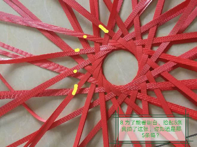 中国结论坛 打包带花碗之合体  立体绳结教程与交流区 183521nddrr96h6q9rtufz