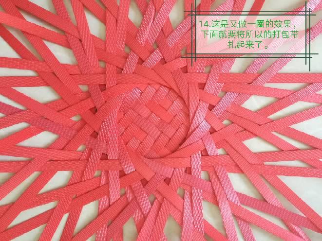 中国结论坛   立体绳结教程与交流区 183617vdzeej8x77k8dbkm