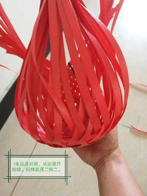 中国结论坛   立体绳结教程与交流区 183654q99995c09klll880