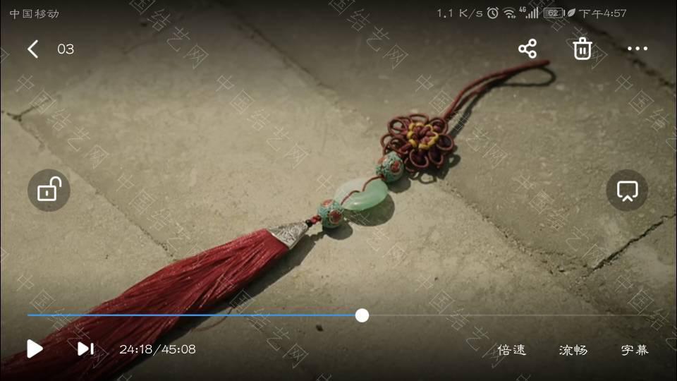中国结论坛 延禧攻略里的络子 延禧攻略尔晴产子视频 作品展示 170430bbbbxn34dd10xx9d