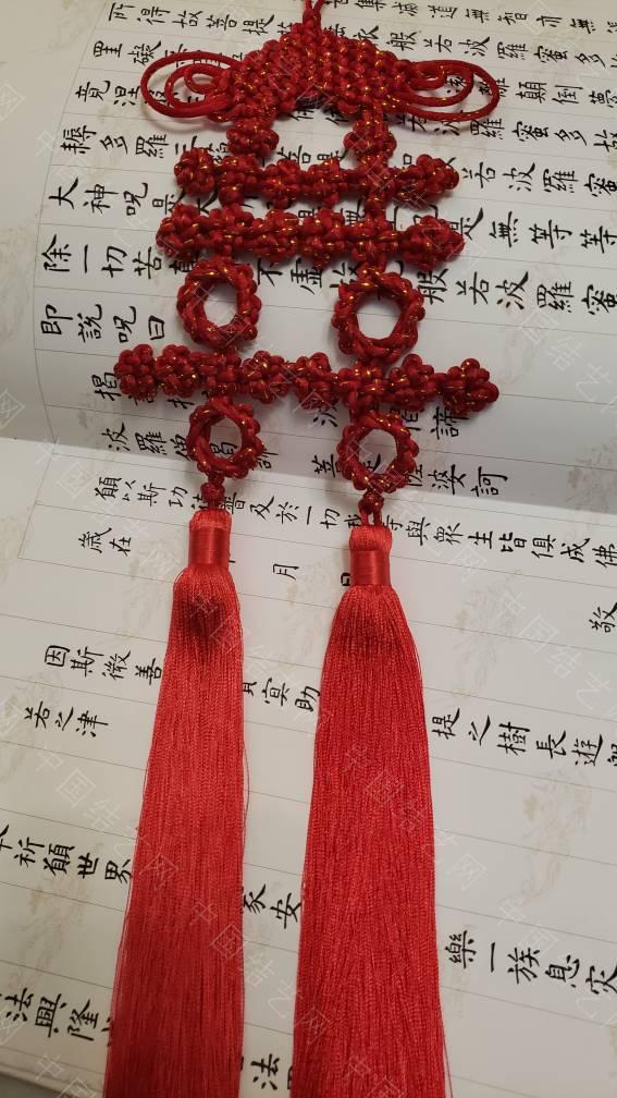 中国结论坛 宝结双喜,线调的不好  作品展示 183727fn8nb86aw6ktamkj