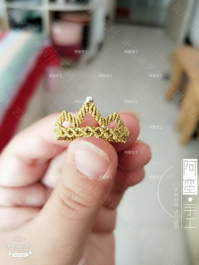 中国结论坛 小皇冠  作品展示 201045ysf8b4fgfb7cbbab