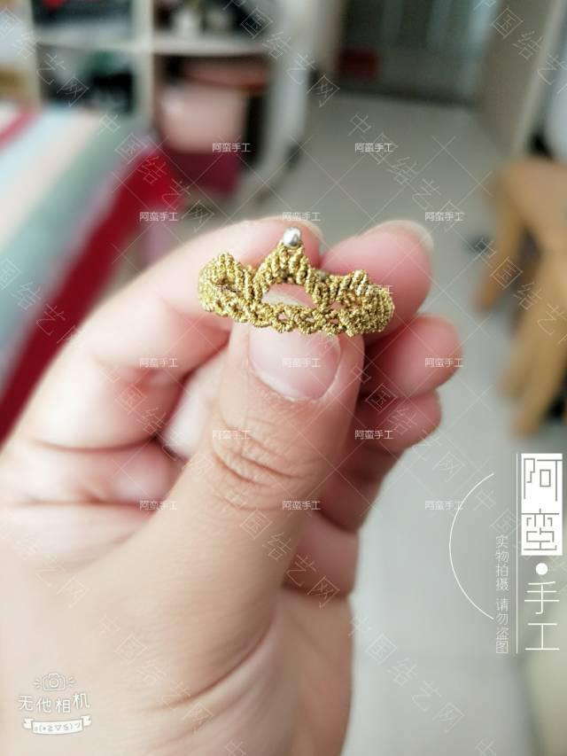 中国结论坛 小皇冠  作品展示 201047kkn9swsi3aas90mi