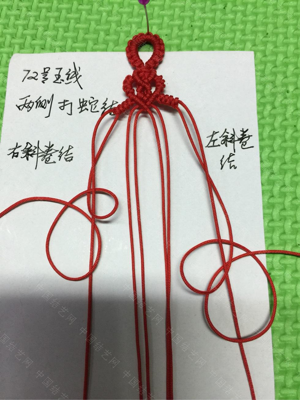中国结论坛 心形手链  图文教程区 145932bhdhp6rbib62crr9