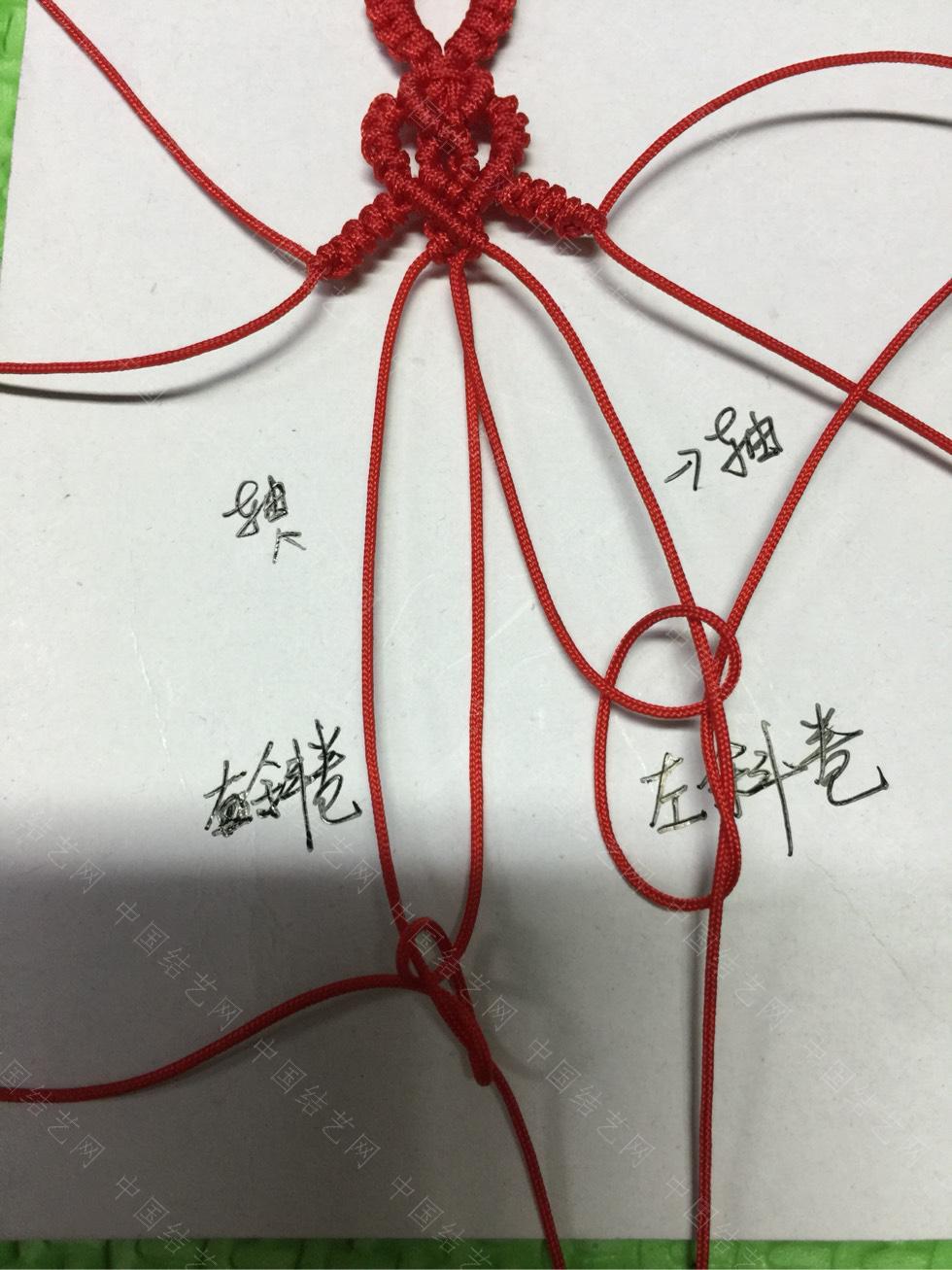 中国结论坛 心形手链  图文教程区 145955t2dh0gcazl9zhxxt