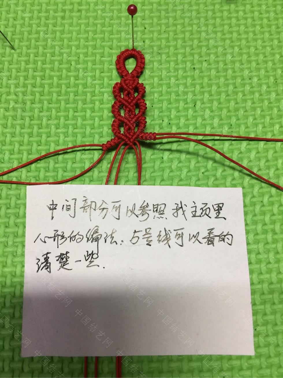 中国结论坛 心形手链  图文教程区 150011jwz6gog1861g15oy