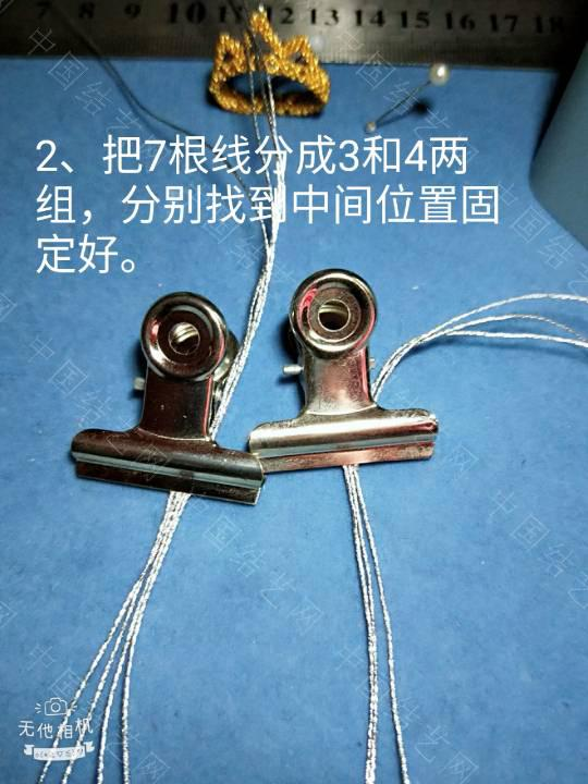 中国结论坛 皇冠戒指教程 教程,不太清楚,久等了,第一次,看不懂 图文教程区 002749fqiq2k2x2cxr1yya