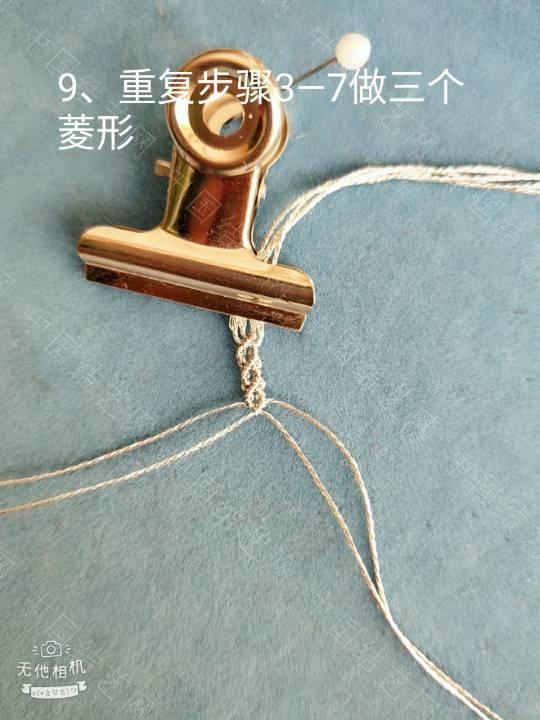 中国结论坛 皇冠戒指教程 教程,不太清楚,久等了,第一次,看不懂 图文教程区 002754ueh6oo41hcue6hh9