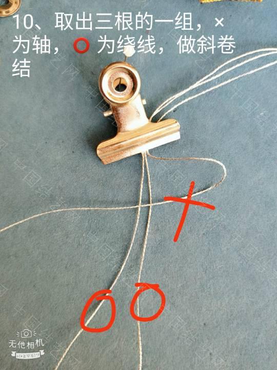 中国结论坛 皇冠戒指教程 教程,不太清楚,久等了,第一次,看不懂 图文教程区 002756ee1cddeismzwkawq