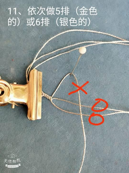中国结论坛   图文教程区 003018etqs6o3ss3ashf0r