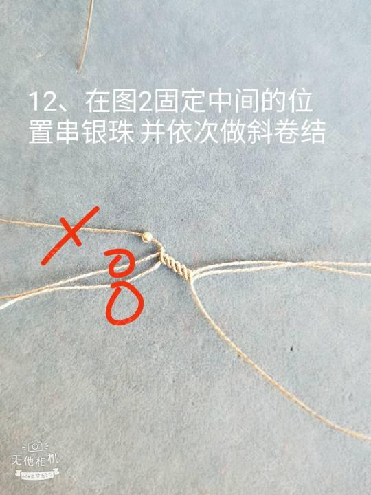 中国结论坛   图文教程区 003018vu8913cel3u33ncu