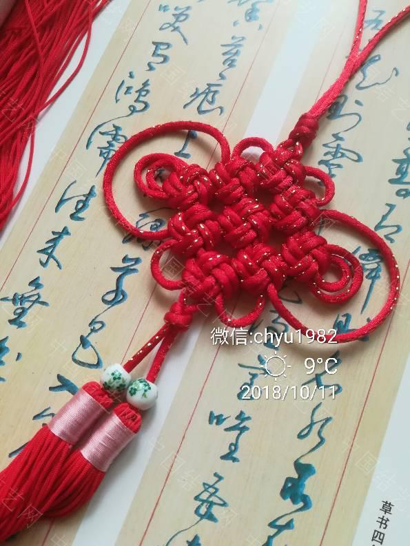 中国结论坛 两只蝴蝶  作品展示 085300w0fuf28pvwbp8kv0