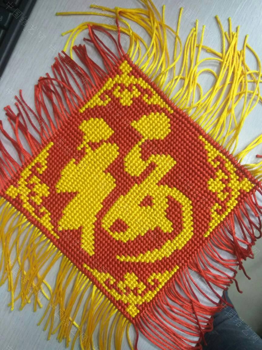 中国结论坛 平安福  作品展示 160624lqzz86tf72y79zoq