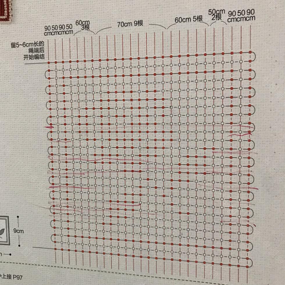 中国结论坛 杯垫  作品展示 190000shtrrp0mh86pc7g6