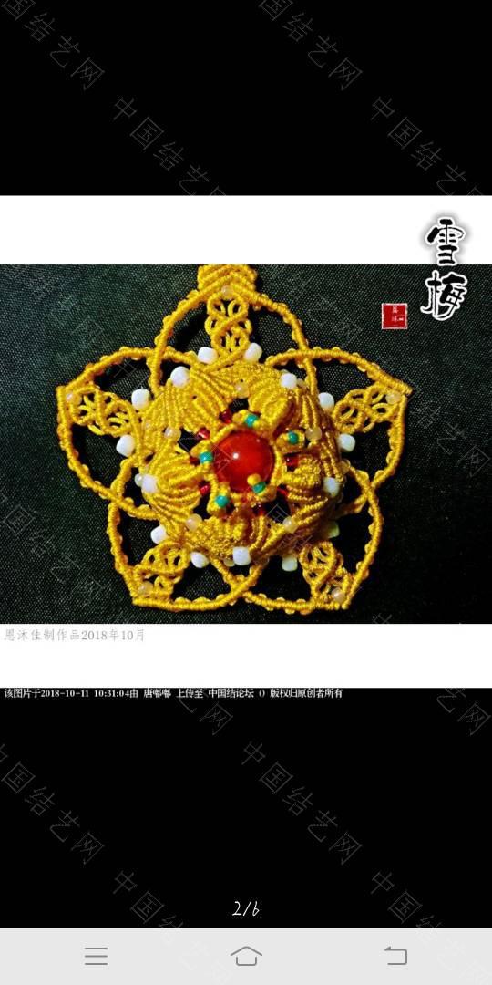 中国结论坛   作品展示 173316yaayayijqacvmvzl