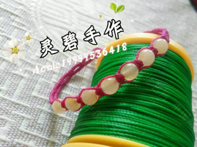 中国结论坛 七星锁链的蜡线版  作品展示 200813j1i4af3n43ngh2nn