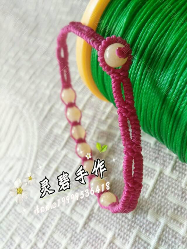 中国结论坛 七星锁链的蜡线版  作品展示 200815m2klr52p4rc46cb2