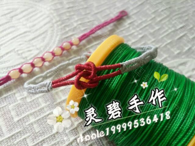 中国结论坛 七星锁链的蜡线版  作品展示 200835n0qsha695d8jhqb8