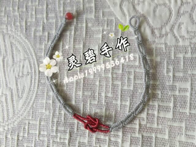 中国结论坛 七星锁链的蜡线版  作品展示 200836nydp9rmyvy7ztn1k