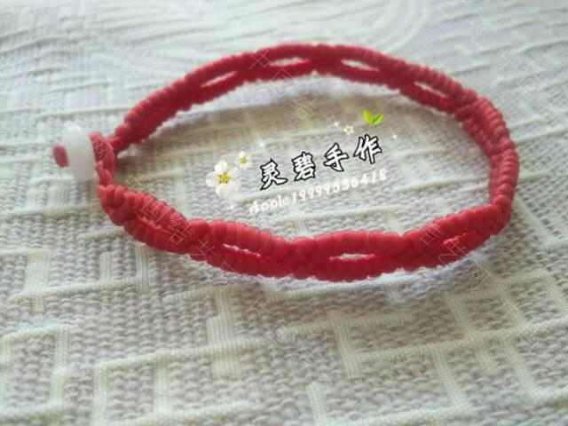 中国结论坛 七星锁链的蜡线版  作品展示 200838qrl000rrk0dmd323
