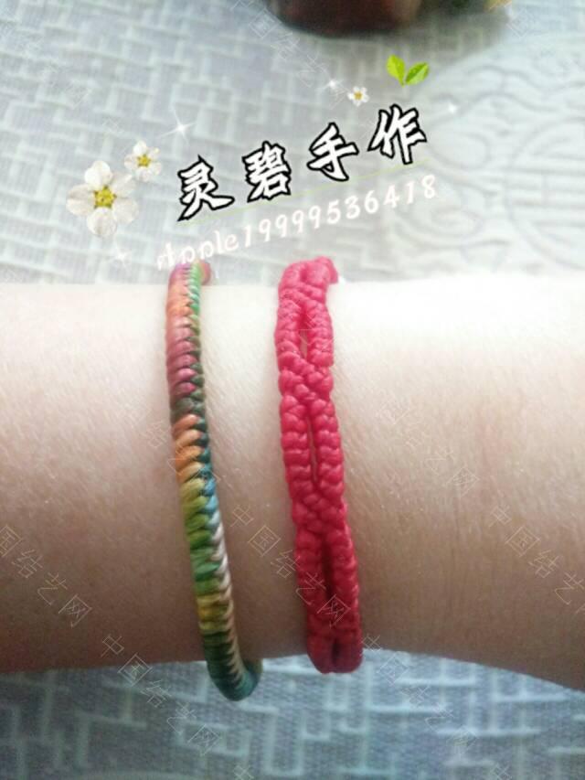 中国结论坛 七星锁链的蜡线版  作品展示 200839w80gilijghchi6hg