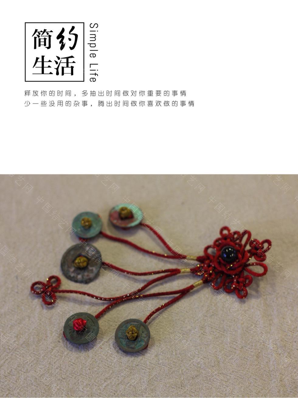 中国结论坛 古币流光岁月深  作品展示 225312hrrsshyyh39rq7t0