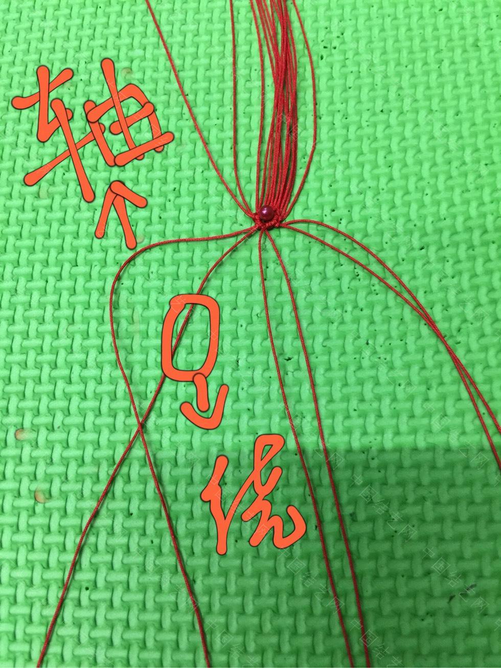 中国结论坛 曼珠沙华教程(一)  立体绳结教程与交流区 185235iavasnmxasnc4ax3