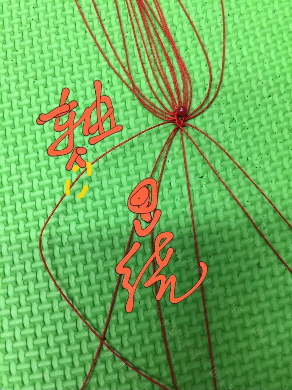 中国结论坛 曼珠沙华教程(二)  立体绳结教程与交流区 185416m1ntonaaq1oyoxo9