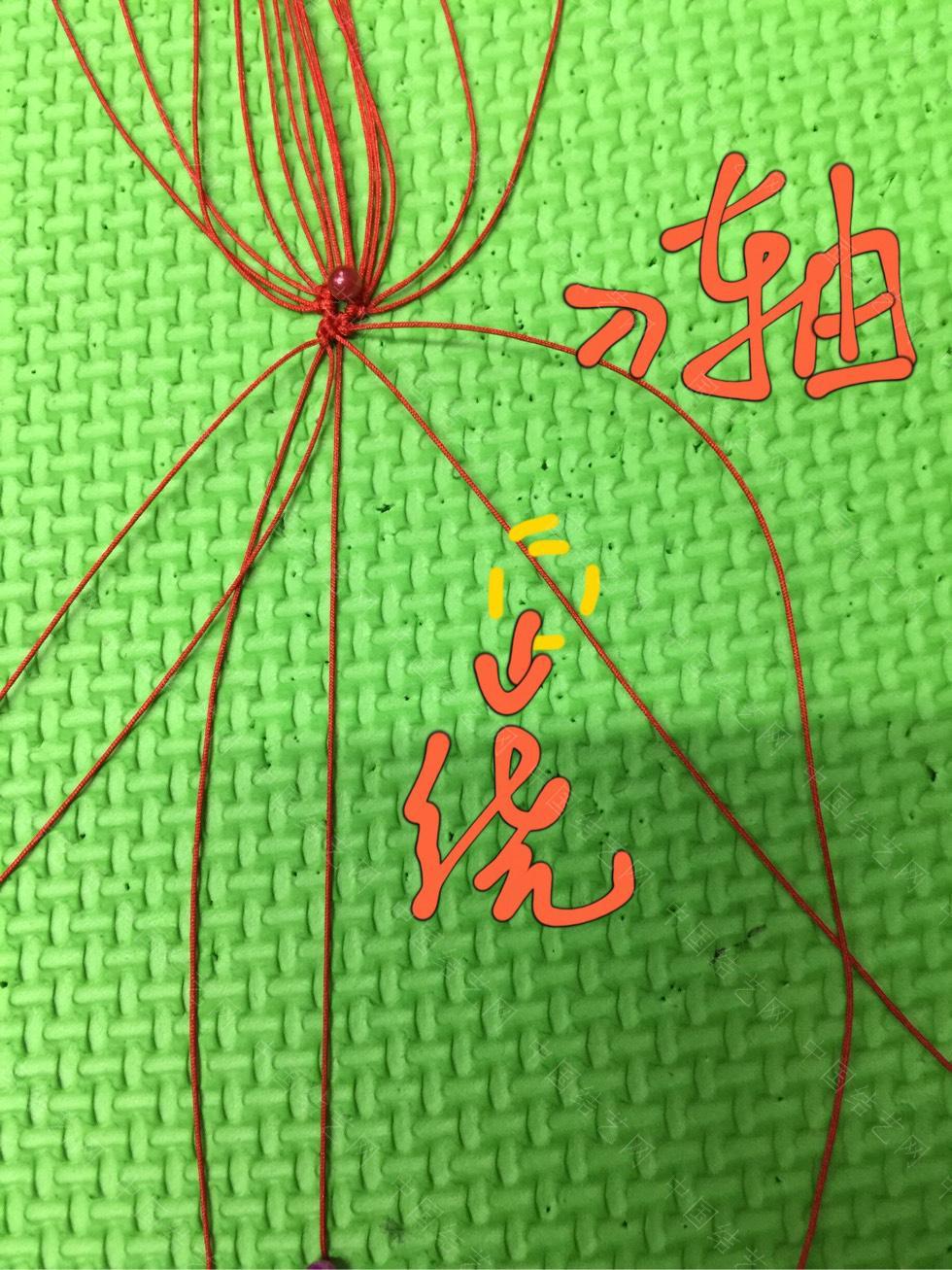 中国结论坛 曼珠沙华教程(二)  立体绳结教程与交流区 185417onibqinnfwqwdzzz