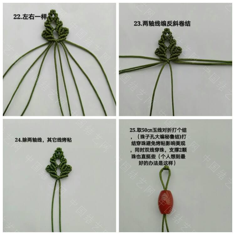中国结论坛 浆果  图文教程区 232106wedi1e51s9wiki1f