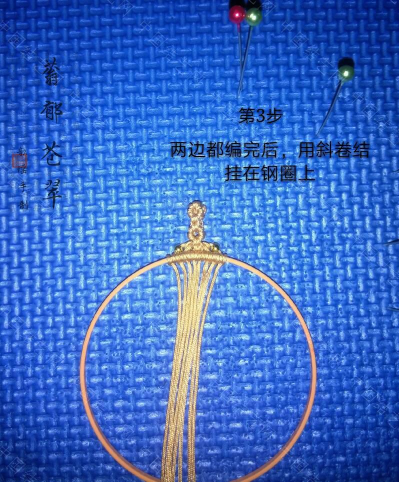 中国结论坛 大树教程  图文教程区 090637dc1c99662ss996sq