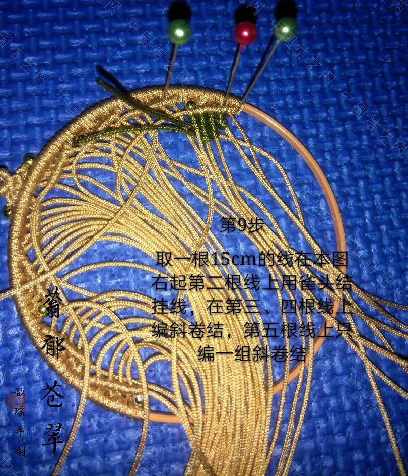 中国结论坛   图文教程区 090843xskgvssdu6gnkltl