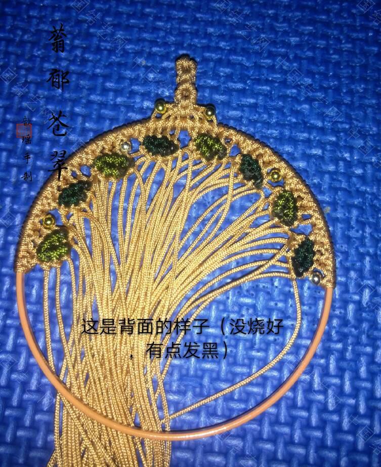 中国结论坛   图文教程区 090912exx4u5emempodxw1