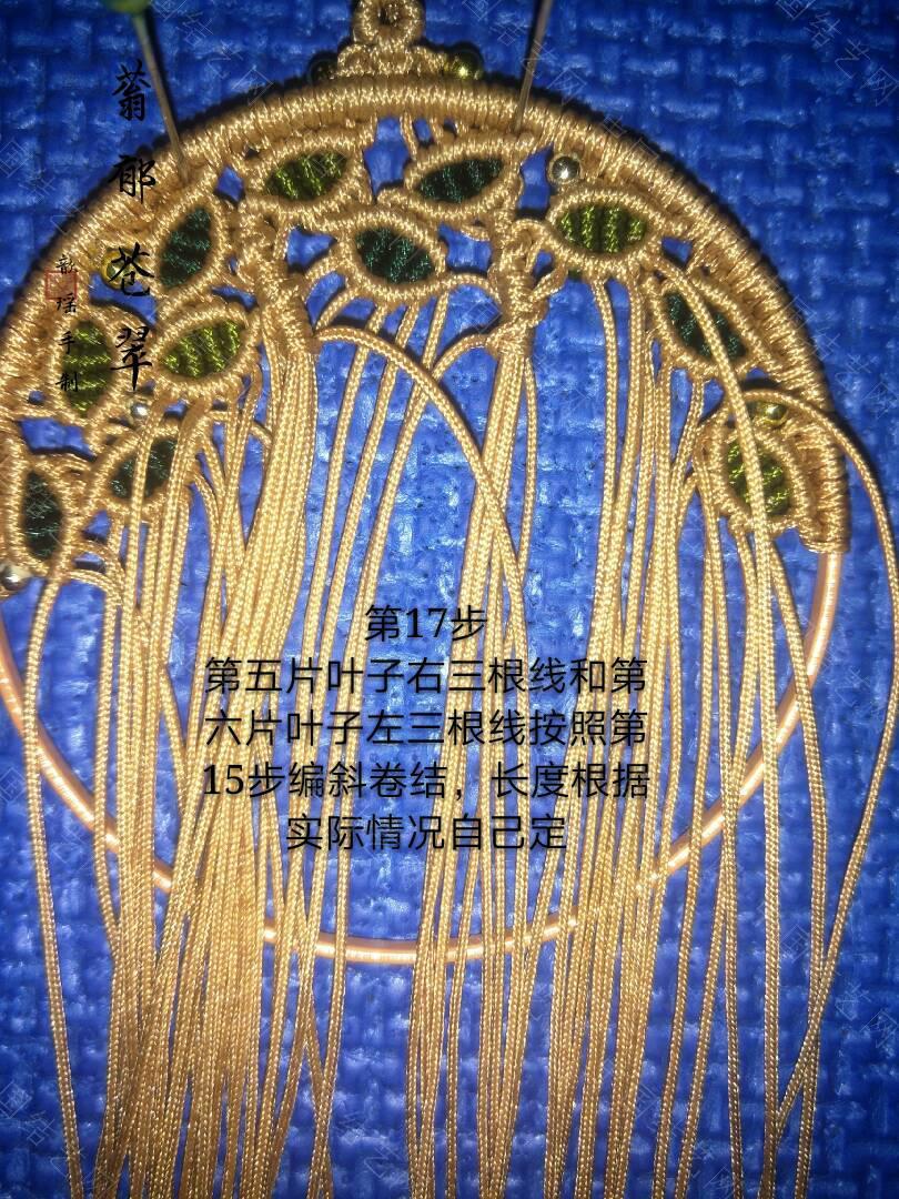 中国结论坛   图文教程区 090942dz88l3gwxwezlkvv