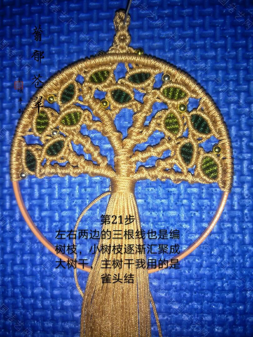 中国结论坛   图文教程区 090943ej00t6z33dm7uuj7