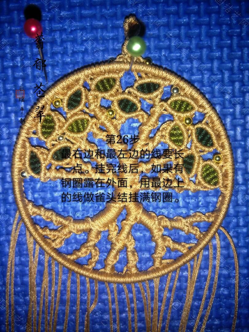 中国结论坛   图文教程区 091100w9hn2i62eehtmqv2