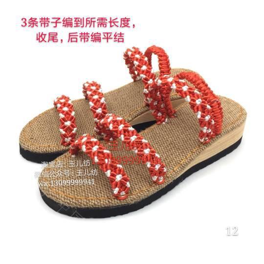 中国结论坛 松紧后带编织鞋  图文教程区 231740yr2c6d56c6srj688