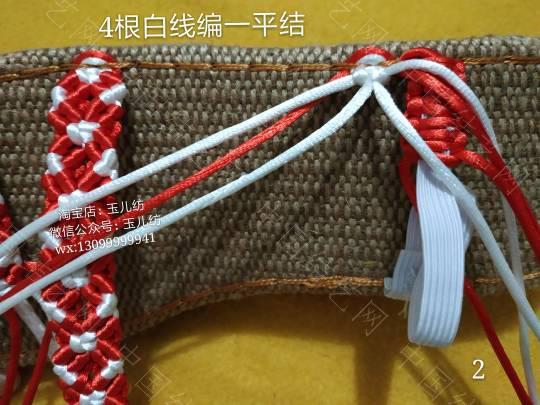中国结论坛 松紧后带编织鞋  图文教程区 231741ruaz0lmn56y6ulr3